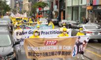 Toronto kỷ niệm 22 năm cuộc bức hại Pháp Luân Công của ĐCSTQ