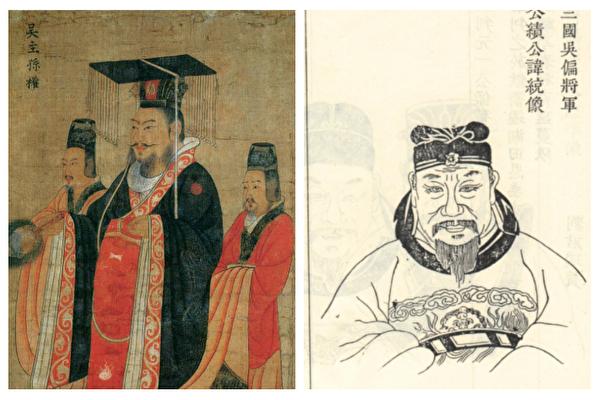 Trung nghĩa truyện: Lăng Thống - từ niên thiếu báo thù đến Hổ tướng Giang Đông