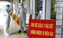 Thêm 5 ca tử vong do COVID-19 tại Đồng Tháp và Phú Yên