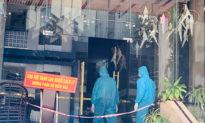 Khánh Hòa: Thêm 44 ca mắc COVID-19, lập 7 chốt kiểm soát tại TP.Nha Trang