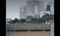 Là Thiên ý? Điềm báo từ tên gọi đường hầm ở Trịnh Châu