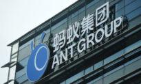 Bí thư ĐCSTQ ở Hàng Châu bị cáo buộc tham nhũng, tập đoàn con của Alibaba bác bỏ có liên quan