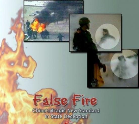 ĐCS Trung Quốc bị cáo buộc lừa dối, dàn dựng vụ tự thiêu Thiên An Môn