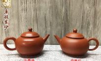 Ấm Tử Sa pha trà thì tuyệt, nhưng làm sao phân biệt ấm hay?