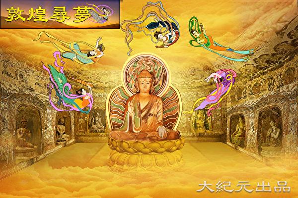 Vì sao Phật Đà sau khi chuyển thế, bỗng nhiên trầm mặc ít nói? [Radio]