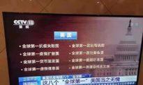 ĐCS Trung Quốc bị chế giễu khi tổng kết 8 điều tiêu cực 'số 1 thế giới' cho Mỹ