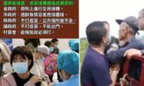 Dù thân nhân chết sau khi tiêm vaccine, các gia đình Trung Quốc buộc phải im lặng