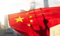 Trung Quốc không có bạn bè!