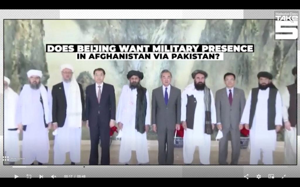 ĐCS Trung Quốc đang trục lợi từ việc Mỹ rút quân khỏi Afghanistan