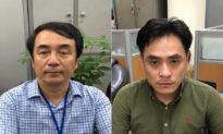 Vụ 3,2 triệu cuốn SGK giả: Khởi tố, bắt giam ông Trần Hùng - Tổ trưởng Tổ 1444 Tổng cục QLTT