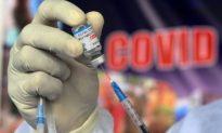 Trung Quốc viện trợ thêm 3 triệu liều vắc xin cho Việt Nam trong năm 2021