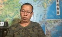 Cựu sĩ quan Trung Quốc kêu gọi quân đội không tiếp tục làm tay sai cho chính quyền Bắc Kinh