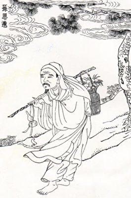 Bức tranh Tôn Tư Mạc đi hái thuốc