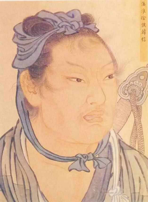 Hàn Tín. (Miền công cộng)