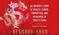 Sách mới tiết lộ sự hủ bại của giới quý tộc ĐCS Trung Quốc, tác giả bị uy hiếp tính mạng