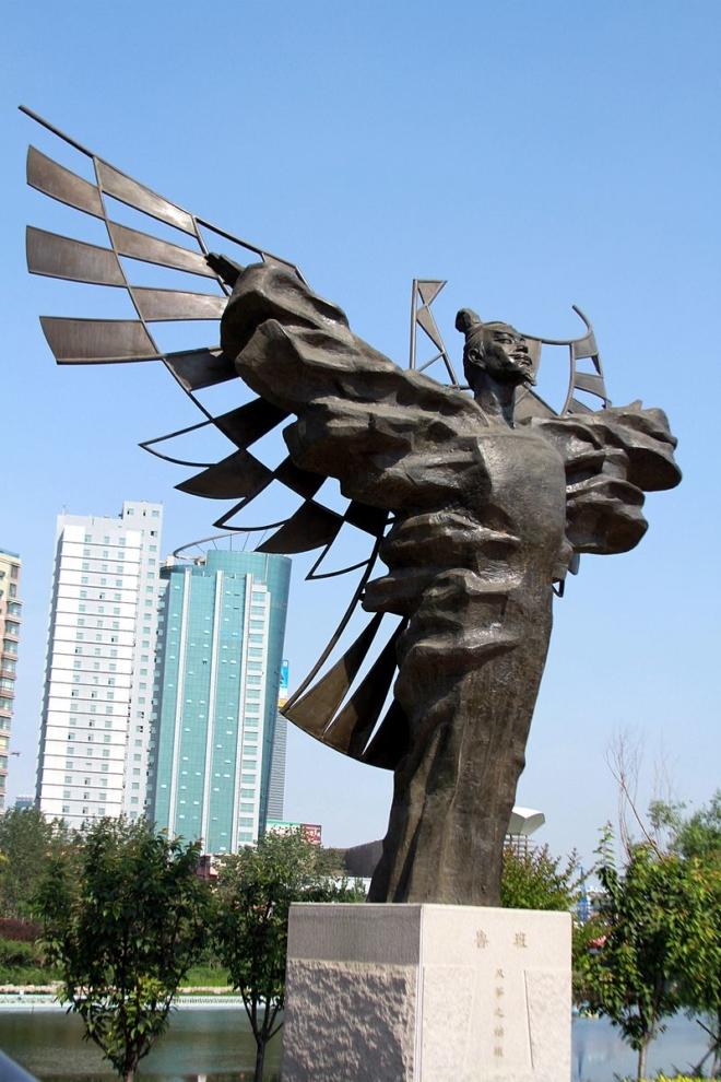 Lỗ Ban được coi là tổ sư nghề thủ công ở Trung Quốc.