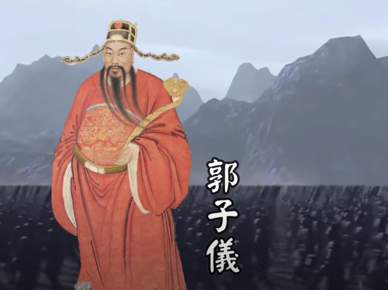 Quách Tử Nghi dụng binh như Thần, uy danh vang xa khắp nơi. (Ảnh chụp màn hình video)