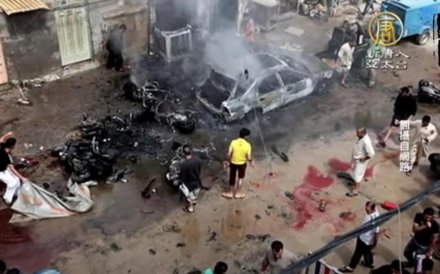 Chu Vĩnh Khang sử dụng lực lượng trang bị vũ trang, xe thiết giáp giết hại người dân (Ảnh chụp màn hình video)
