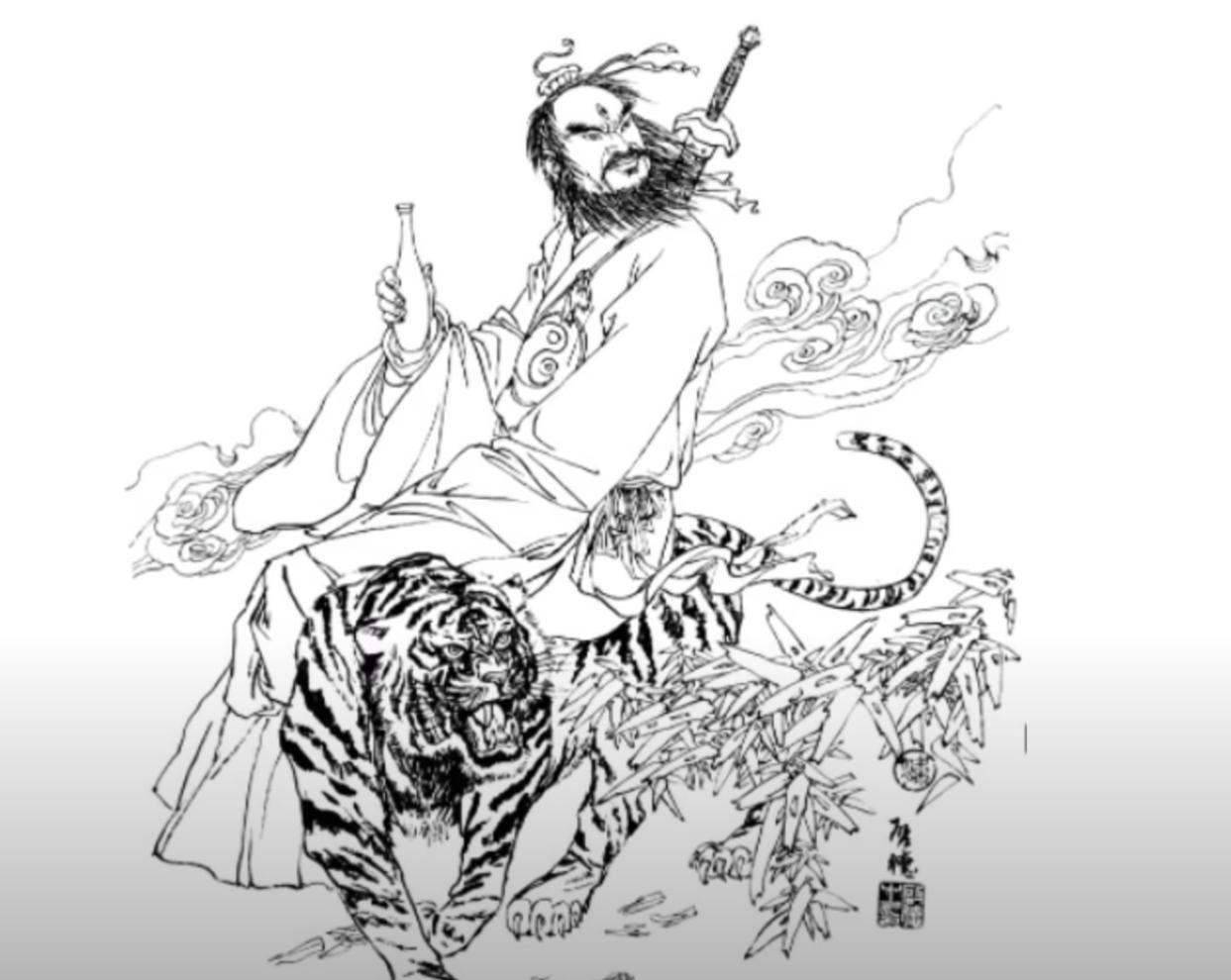 . Chúng ta vốn quen thuộc với hình ảnh Trương Đạo Lăng cưỡi linh vật như hổ, dường như chính là con hổ trắng này (Ảnh chụp màn hình video)