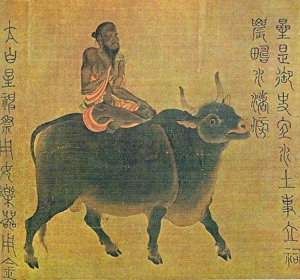 Trương Tăng Diêu đã từng vẽ bức