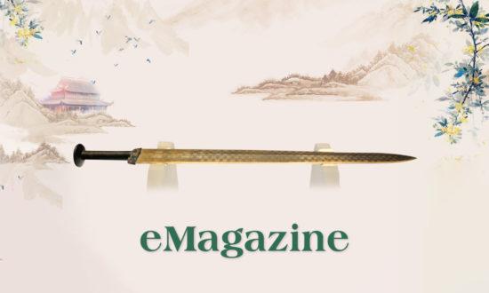 Thanh kiếm cổ của Tần Thủy Hoàng chôn 2000 năm tại sao vẫn sắc bén?
