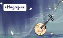 (eMagazine) Âm nhạc trị liệu: 'Chiếc chìa khóa vàng' trong Y học cổ truyền và hiện đại