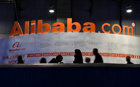 Alibaba có tính toán gì khi đặt mốc thời gian 'quyên góp' 100 tỷ NDT là 'đến trước năm 2025'?