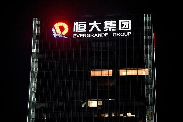 Evergrande ngập trong nợ khiến hàng triệu người phá sản nhưng CEO lại mạnh tay chia cổ tức