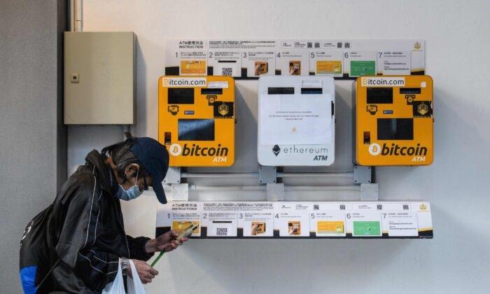 Bitcoin - phao cứu sinh tạm thời cho những nền kinh tế 'đang chìm'