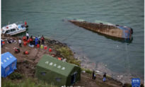 TQ: Chìm phà do quá tải, 10 người chết, 5 người mất tích
