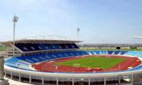 Khu liên hợp Thể thao Quốc gia Mỹ Đình: 'Không thể thu hồi 658 tỉ đồng tiền thuê đất'