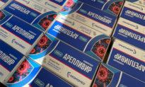 Hà Nội: Thu giữ hơn 30.000 viên thuốc điều trị COVID-19 không rõ nguồn gốc
