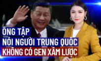 """TRƯA 11/10: Tổng thống Thái Anh Văn: """"Người dân Đài Loan sẽ không cúi đầu trước áp lực"""""""