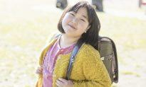 Cô bé được Thần phái tới truyền đạt thông điệp quan trọng, mang theo tất cả ký ức trước khi ra đời