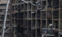 Hỏa hoạn ở Đài Loan khiến ít nhất 46 người thiệt mạng và 41 người bị thương