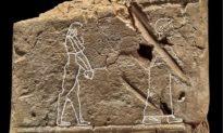 Bức vẽ hồn ma cổ nhất của Babylon được tìm thấy trong Bảo tàng Anh