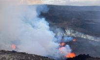 Cảnh báo về việc phun trào của núi lửa Hawaii được hạ xuống mức 'Theo dõi'