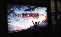 Trung Quốc quảng bá phim chống Mỹ trong lễ quốc khánh