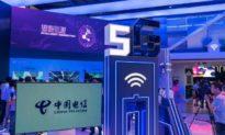 Ủy ban Viễn thông Hoa kỳ bỏ phiếu chấm dứt hoạt động của China Telecom vì lo ngại an ninh quốc gia