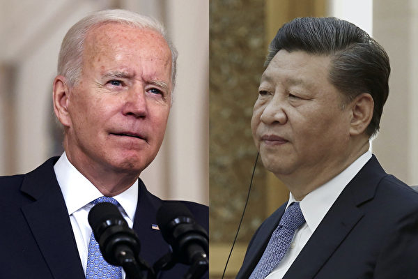 Thư ký báo chí Nhà Trắng: Mỹ sẽ giữ vững các chính sách với Đài Loan