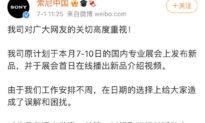 Chọn ra mắt sản phẩm mới vào ngày 'nhạy cảm', Sony bị Trung Quốc phạt 1 triệu NDT