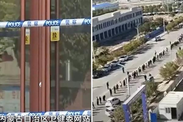Trung Quốc: Số ca nhiễm trong ngày cao nhất từ đầu đợt dịch, tình hình Nội Mông nghiêm trọng nhất