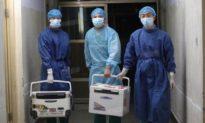 LHQ tố cáo tội ác cưỡng bức mổ cướp nội tạng từ các tù nhân lương tâm của Đảng Cộng sản Trung Quốc