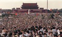 Ban đầu Thiên An Môn có tên gọi là gì? Trong Thánh chỉ thường nhắc đến