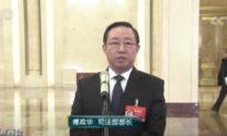 Cựu Thứ trưởng Bộ Công an Trung Quốc 'ngã ngựa', từng theo dõi điện thoại, chỉ đạo 4.000 cảnh sát chống lại ông Tập