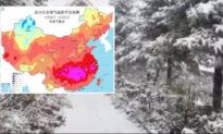TQ: Thời tiết phân cực, miền Bắc giảm còn -4℃, miền Nam tăng đến 39℃