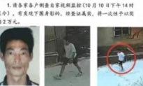 Tự sát hay bị giết? Vụ thảm sát ở Trung Quốc thu hút sự chú ý của truyền thông quốc tế