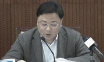 Ông Tập bắt đầu cuộc đại thanh trừng đối với 'dư đảng' của cựu Thứ trưởng Công an ĐCSTQ Tôn Lực Quân
