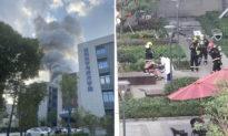 TQ: Nổ lớn tại phòng thí nghiệm, 2 người chết, 9 người bị thương