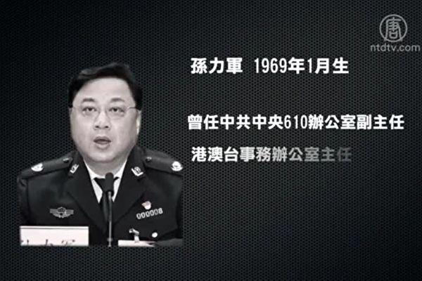 """Lời nguyền Phòng 610: 2 quan chức cao cấp phe Giang Trạch Dân tế cờ """"Quốc khánh"""""""